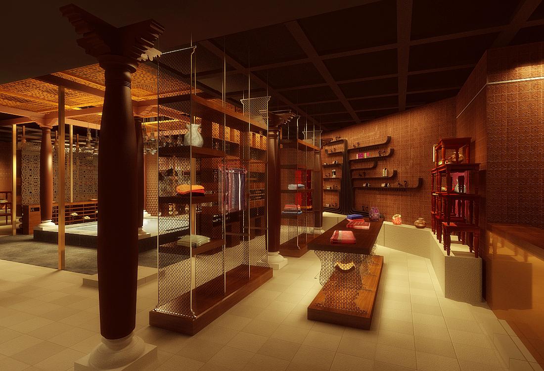 Home Retail 3D